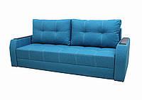 Диван Garnitur.plus Барон голубой 230 см