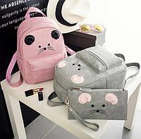 Милый рюкзачок мышонок. Стильный дизайн. Хорошее качество. Доступная цена. Дешево. Код: КГ1386