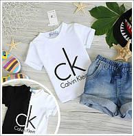 """Детская стильная футболка """"CK"""" (2 цвета), мама, папа (Family look)"""