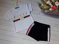 """Детский стильный комплект: футболка и шорты """"Gucci"""", """"Givenchy"""" (2 цвета) (или отдельно)"""