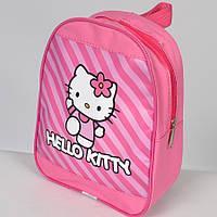 Дитячий рюкзачок на 4-6 років -  Hello Kitty