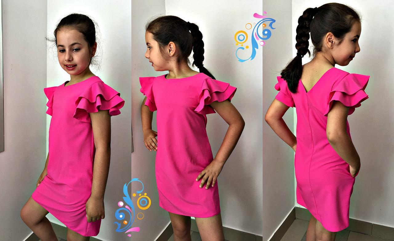 """Летнее детское платье """"Butterfly"""" с карманами и коротким рукавом (3 цвета)"""