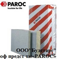 Теплоизоляция для фасада  Paroc Linio