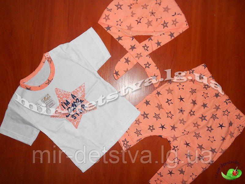 """Комплект для новорожденных """"Звездочка"""" (футболка+штанишки+бандана) р.74 см."""