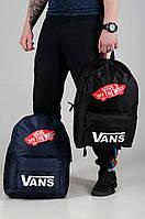 Стильный рюкзак Vans logo