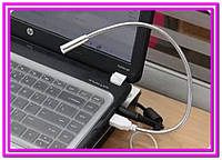 Гибкий USB фонарик USB LED Light Metal светодиодный фонарик для ноутбука!Опт