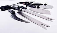 Набор кухонных ножей Мibacle blade!Опт