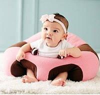 """Манеж - Кресло для малышей """"Неуползайка"""". РОЗОВОЕ"""