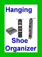 Подвесной органайзер для шкафа Hanging Shoe Organizer!Опт