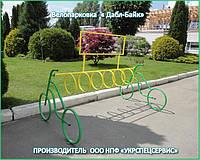 """Велопарковка  """"Дабл-Байк - 7""""  с рекламной рамкой, фото 1"""
