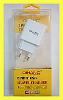 Сетевой адаптер 2*USB разъемами QH-C900!Опт