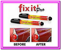 Карандаш для удаления царапин Fix it pro!Опт