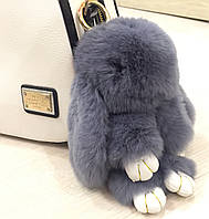Меховой брелок Кролик СЕРЫЙ 18см