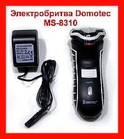 Электробритва Domotec MS-8310!Опт