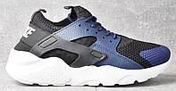 Кроссовки NIKE AIR HUARACHE ULTRA (ЧЕРНО-СИНИЕ)