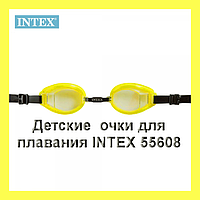 Детские очки для плавания INTEX 55608!Опт