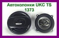 Автомобильные колонки UKC TS-1373 2шт!Опт