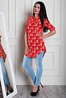 Модная молодежная блуза рубашка из штапеля