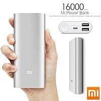 Внешний аккумулятор Power Bank Xiaomi Mi 16000 mAh + 2 USB серебро, золото, черный