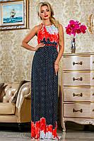 Красивое  летнее молодежное  платье 2239 темно-синее