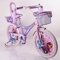 Велосипед детский 20 дюймов (12,14,16,18д)  ICE FROZEN