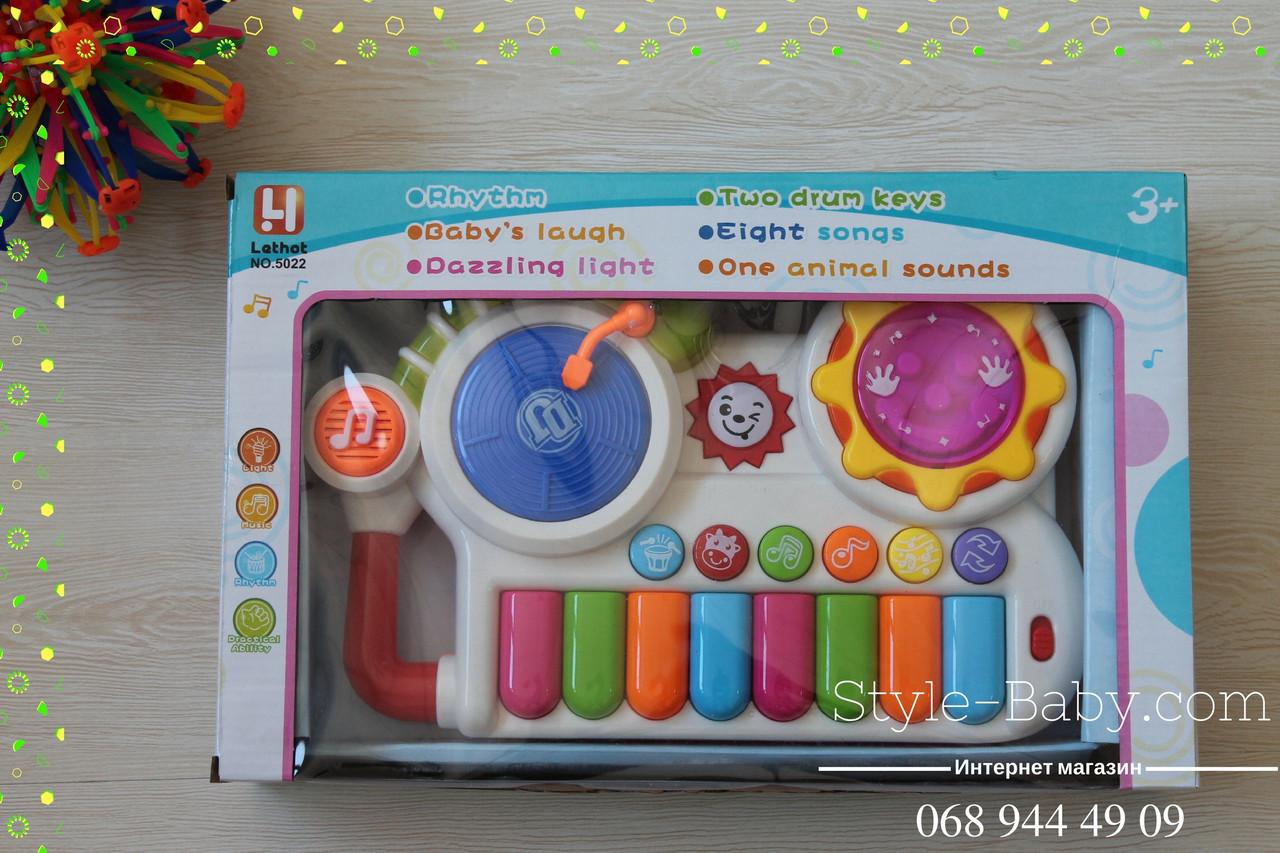 Детское музыкальное пианино игрушка для раннего развития - Style-Baby детский магазин в Киеве