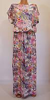 Платье-сарафан женское (большой размер), в пол