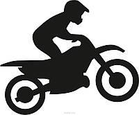 Виниловая наклейка на авто - мотоциклист 90