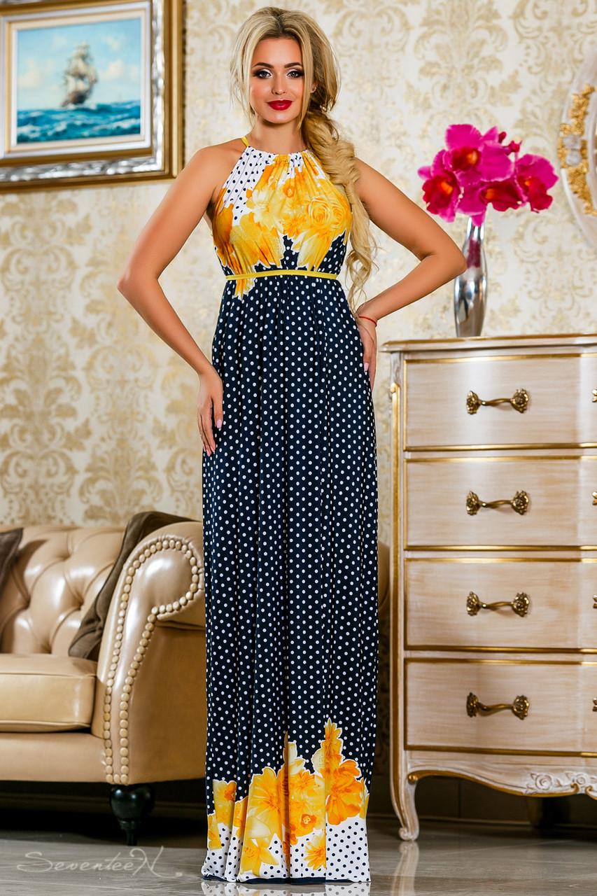 Красивое  летнее молодежное  платье 2238 темно-синее