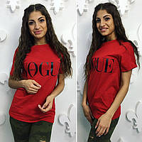 """Женская красивая футболка """"Vogue"""" (2 цвета)"""