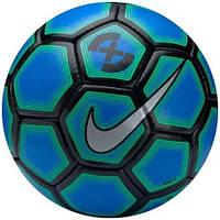 Мяч футбольный NIKE FOOTBALL X DURO (синий)