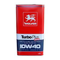 Масло моторное WOLVER Turbo Pro 10w40 5л API SG/CF