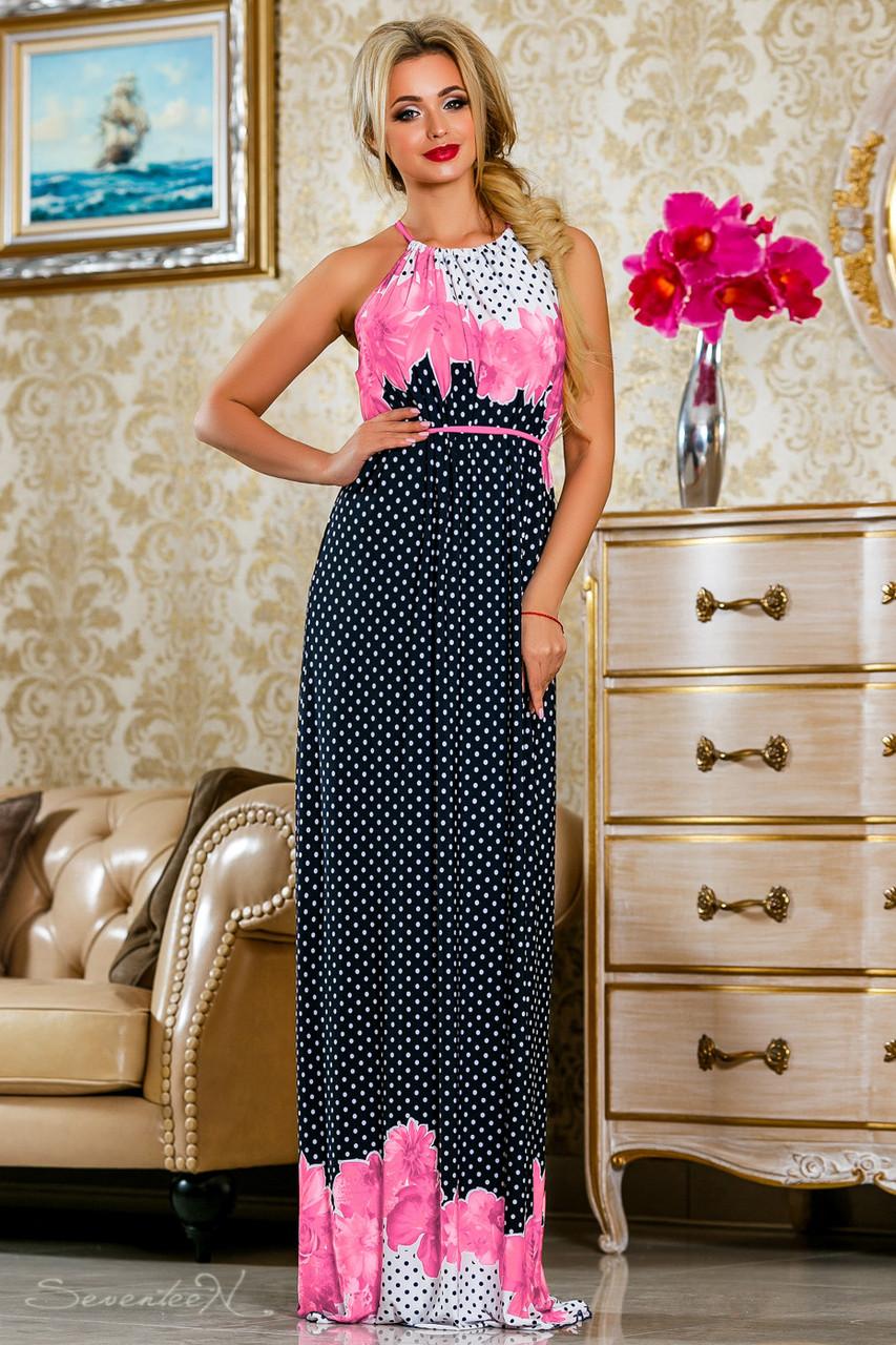 Красивое  летнее молодежное  платье 2237темно-синее