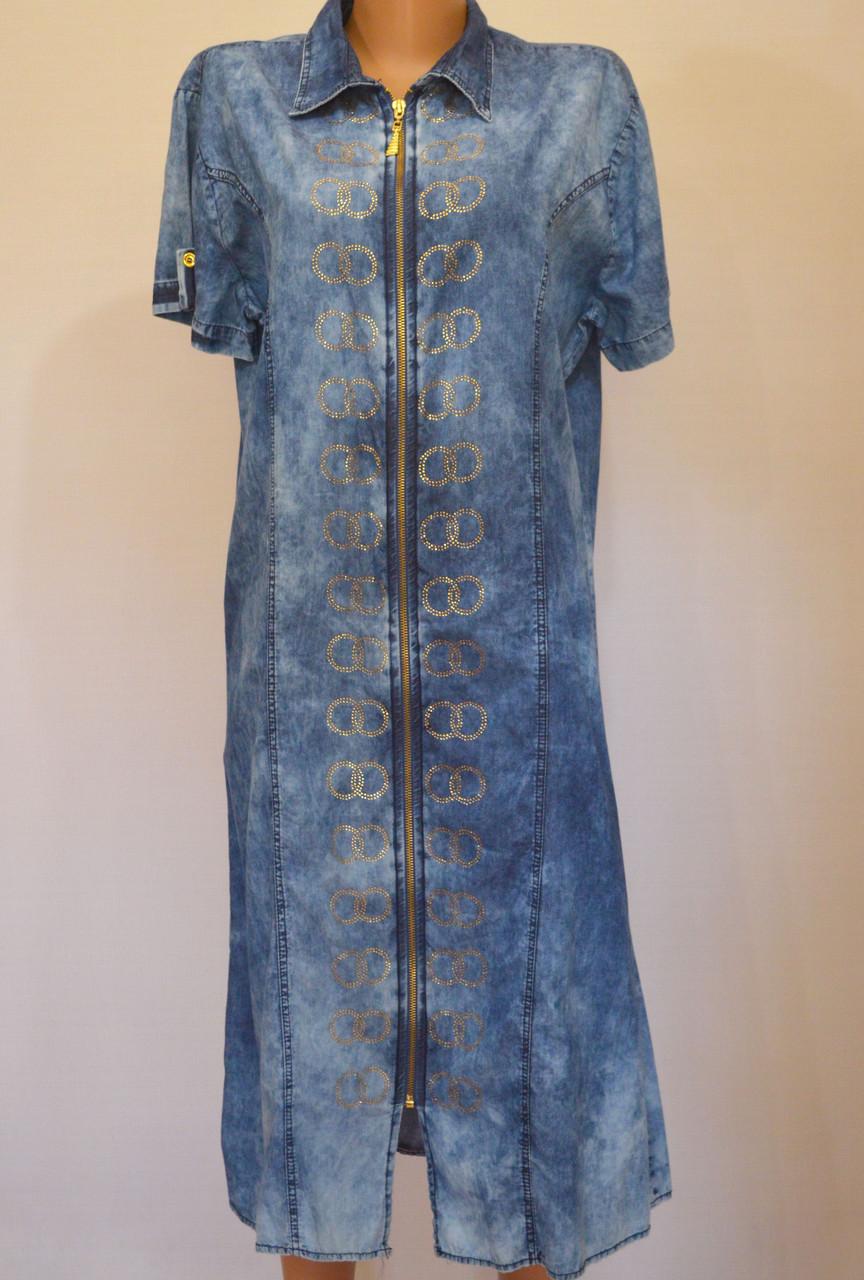 Сарафан-платье (коттон) большой размер1445