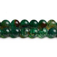 Агат Зелёные Вены, Натуральный камень, бусины 8 мм, Шар, Отверстие 1 мм, количество: 47-48 шт/нить