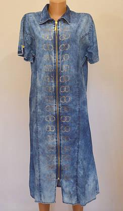 Сарафан-платье (коттон) большой размер1445, фото 2