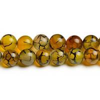 Агат Вены Дракона, Натуральный камень, бусины 8 мм, Шар, Отверстие 1 мм, количество: 47-48 шт/нить