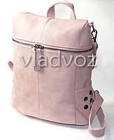 Городской женский молодежный модный стильный рюкзак сумка розовый