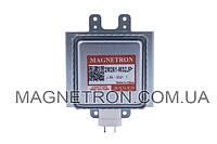 Магнетрон для СВЧ-печи Panasonic 1000W 2M261-M32JP