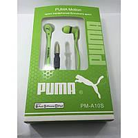 Гарнитура MP3 PUMA PM-A10S* AA  зеленая