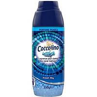 Кондиционер - парфюм в гранулах Cocolino Intense Fresh Sky 250g