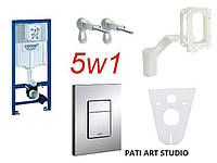 Инсталляция для туалета GROHE RAPID SL WC 5в1 38827
