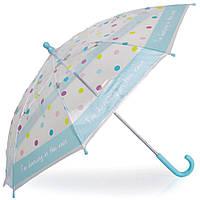 Красивый детский зонт-трость, механический HAPPY RAIN (ХЕППИ РЭЙН) U48558-4
