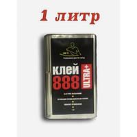 Клей 888 ULTRA plus 1000 ml