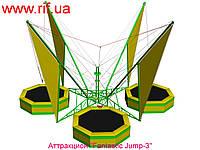 Экстремальный батут «Fantastic Jump-3»