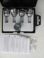 Секретки на колеса (секретные гайки) М12х1,5 L=34 мм., под Конус - закр., с кольцом.