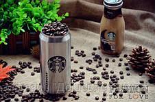 Термокружка Старбакс — Starbucks Coffee 350 мл!Акция, фото 3