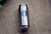 Термокружка Старбакс — Starbucks Coffee 350 мл!Акция, фото 2