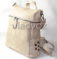 Городской женский молодежный модный стильный рюкзак сумка бежевый