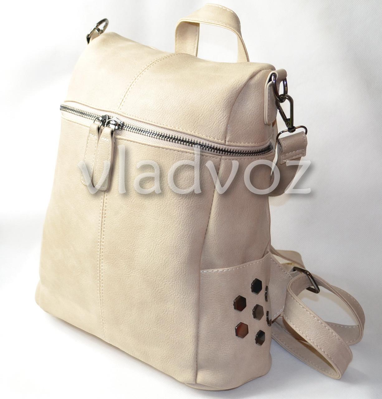 02537a212da2 Городской женский молодежный модный стильный рюкзак сумка бежевый -  интернет магазин vladvoz.in.ua